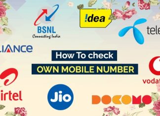 How To Check All SIM Mobile Number - (Vodafone-Airtel-Jio-IDEA-BSNL)
