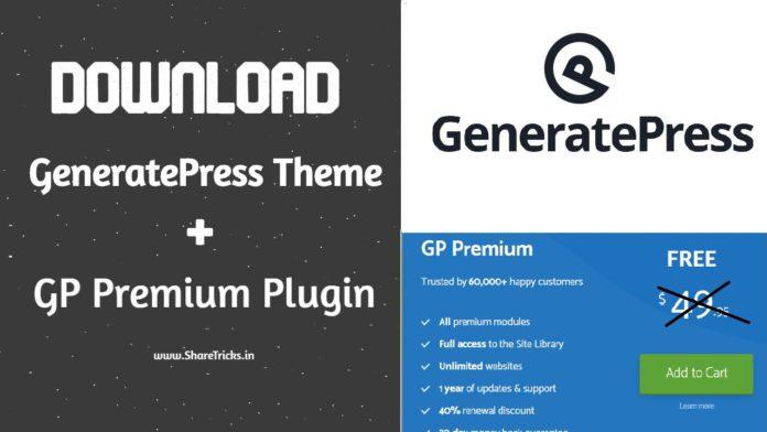 GeneratePress v1.6.2 - WordPress Theme With GP Premium v1.10.0